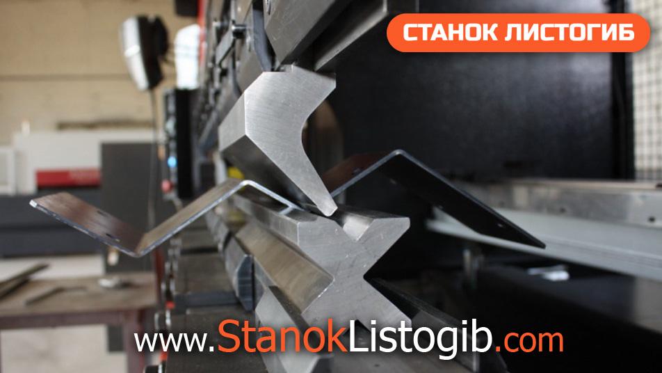 Гибочне обладнання в Україні від виробника