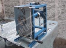 Универсальный ручной станок для  изготовления гофроколена